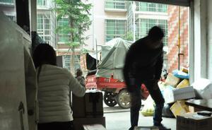 湖南长沙快递员可向警方举报违法犯罪线索,最高获千元奖励