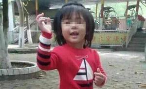 四川南充3岁女童被抢案剧情反转:母亲投案,女童已遇害