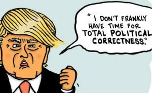 """都说川普因反对""""政治正确""""著称,究竟什么是""""政治正确""""?"""