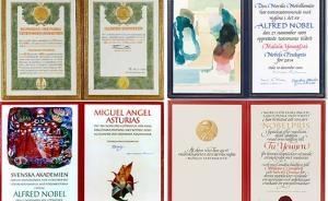 诺贝尔奖证书变迁史:从古典简约到隐喻抽象