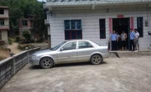 江西一3岁女童汽车内身亡,车主称锁坏了不知女孩何时爬进去