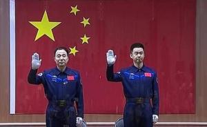 景海鹏陈冬飞行前露面:竞争能出战斗力,确定后战友全力支持