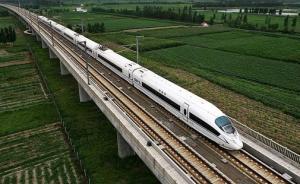 盐城-南通高铁有望年底前开建,预计时速为250公里