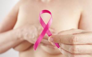 粉红丝带关爱日 乳腺癌术后水肿可预防