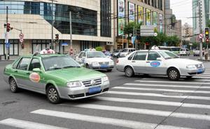 """上海一的哥""""中途抛客""""被停业15天,一年内再拒载将被吊证"""