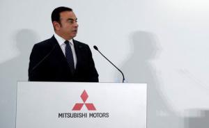 """三菱""""燃效门""""预亏156亿元,日产正式收购三菱34%股份"""