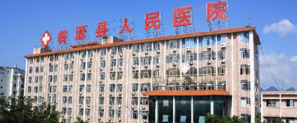 广东翁源县卫计局副局长被停职:系死亡胎儿父亲,没劝好亲属
