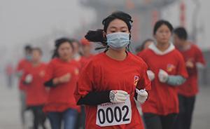 雾霾天不宜户外运动,体育学院教授建议把家务变成健身