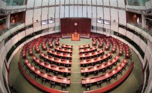 """长安剑:香港被几个""""议员""""闹得颜面尽失,网民看不下去了"""