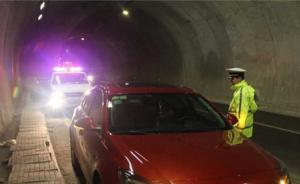 开车累了,重庆男子竟在高速路隧道内打地铺酣睡
