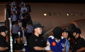南京检方批捕61名电诈嫌犯:在柬埔寨冒充公检法骗大陆居民