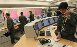 国家核安全局通报16起核电厂人员行为导致的典型运行事件