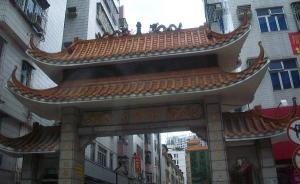 深圳水贝村旧改每户赔偿2亿?媒体求证称除非房价涨到10万