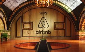 """两个月连""""攻""""三城,Airbnb与中国""""学徒""""的大战打响"""