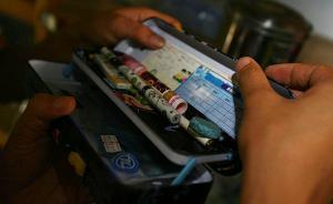 上海7岁小学生玩弹笔游戏戳中眼睛十级伤残,获赔9万余元