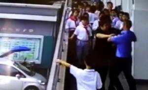 温州一小学教师校园内遭交警殴打,警方:已对其采取禁闭措施