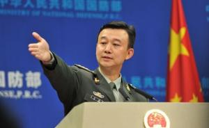 国防部回应卡特涉华言论:美方在指责别国之前,应先检讨自己