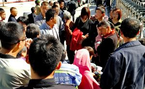 四川有11个孩子的父亲涉故意杀人受审:很后悔,求从轻发落
