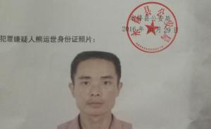 江西民警当街遇害视频显示嫌犯连捅6刀,事后又刺伤两人逃逸