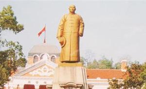 """武昌""""红楼""""第三次印上邮票,纪念孙中山诞生150周年"""