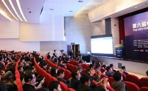 """四部委在上海发布""""中国机器人认证""""标志,颁发首批认证证书"""