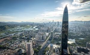 深圳10月房价下降9.72%,7成二手房业主下调报价