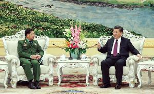 大外交丨习近平会见缅甸国防军总司令,强调高度关注边境安全