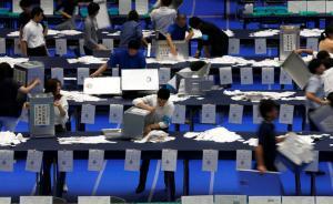 央媒:日本参议院改选结果事关安倍修宪诡计,更事关亚太形势
