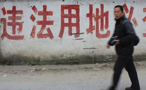 广东一违法占地8年4罚:每平米罚1元,当事人边认罚边扩围