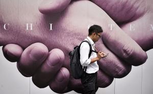 互联网直播新规的5个关键词:要建主播黑名单,互动实时管理