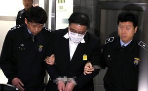 韩检方逮捕青瓦台秘书官郑虎成:有泄露公务机密嫌疑