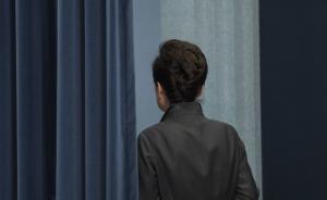 """朴槿惠未来何去何从?或部分放权,或沦为""""无权总统"""""""