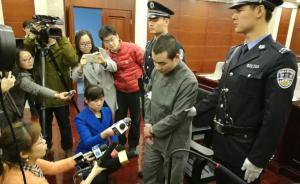 """和颐酒店女子遇袭案涉事男子""""介绍卖淫""""一审宣判:获刑2年"""