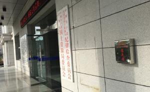 陕西汉阴国土局将意见箱安装在摄像头旁遭吐槽,回应称已整改