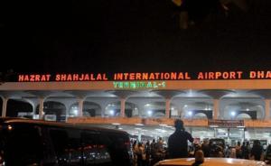 孟加拉首都达卡机场一袭击者持刀杀人致1死3伤,动机不详