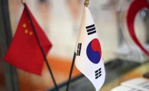 报道称中方因萨德问题对中韩国防交往持消极态度,国防部回应