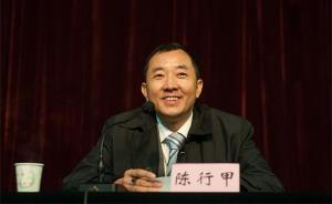 """""""网红县委书记""""陈行甲:有的贫困户不懂感恩,要加强教育"""