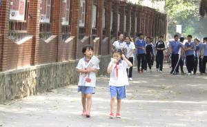 教育部:禁设营利性民办小学初中不会使大批民办学校退出