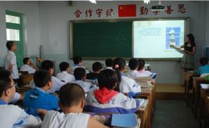 法制日报:义务教育阶段不设营利性学校有利教育公平