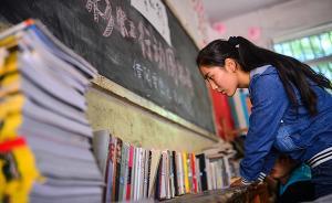 中青报刊文:学校正剥夺学生阅读的权利,有教师认为不务正业