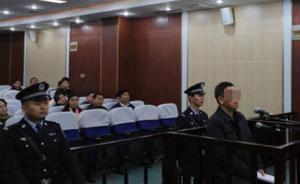 安徽池州市委原副书记王强受贿案开庭,曾长期参与赌博