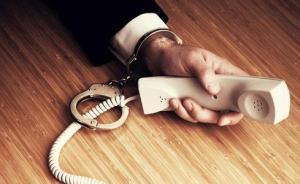 浙江警方破获特大电信诈骗案,公布一批电话录音及诈骗剧本
