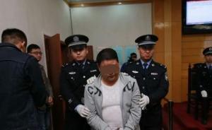 郑州一饭店老板持刀威胁城管获刑1年,庭审现场百名城管旁听