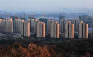 国务院批复同意南京市城市总体规划:做好江北新区规划建设