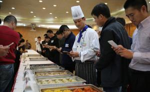 """沪高校食堂比""""创新菜"""",菊花鸡、葫芦鸭从百余道中脱颖而出"""