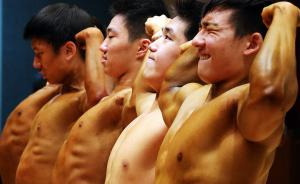 北京白领健康白皮书发布:颈椎病、肥胖、龋齿排常见病前三