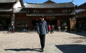 郑渊洁称在丽江古城忘带缴费证被限制进入,官方:多处有提醒