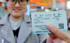 青岛-荣成城际铁路明天开通运营,系山东开通的首条城际高铁