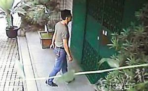 重庆男子假冒警察带女友去刑警队显摆被拘:同时交往5名女子