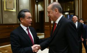 """大外交丨中国土耳其关系加速升温,""""时机已经成熟"""""""